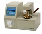特价供应YSB867闭口闪点测定仪
