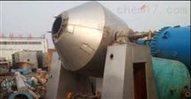 回收供应SZG-100双锥回转真空干燥机