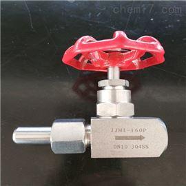 JJM1-160P不锈钢压力表截止阀