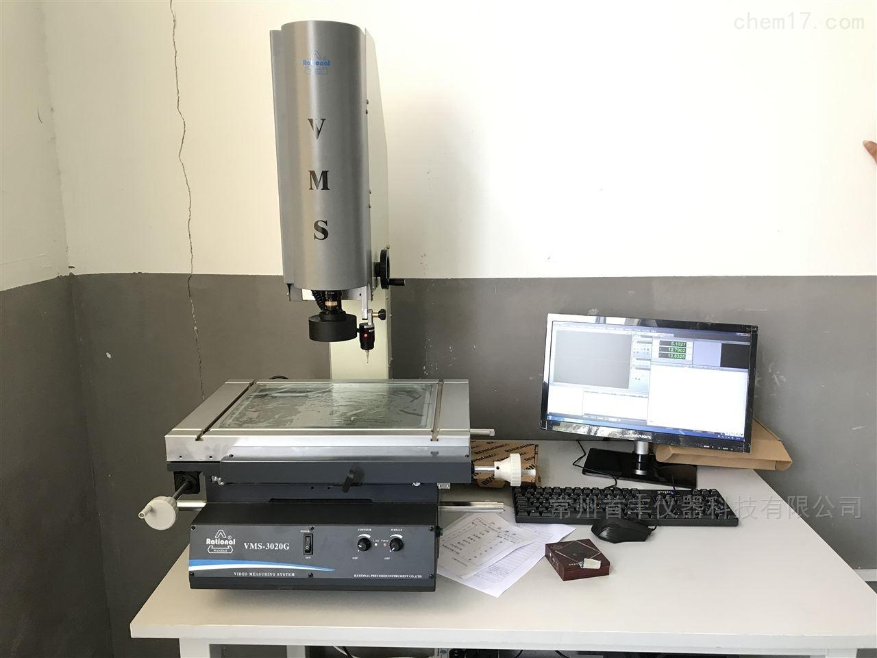 常州万濠VMS-3020G+MCP探针影像测量仪