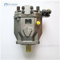 A10VSO140DFR1/31R-PPB12N0REXROTH柱塞泵