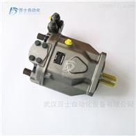 REXROTH柱塞泵A10VSO100DR/31R-PPA12N00