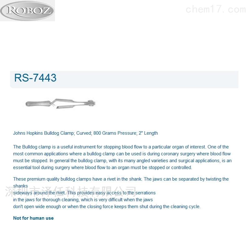 Roboz血管夹RS-7443