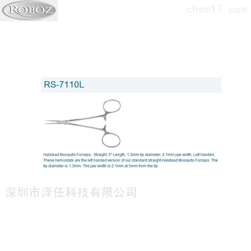 Roboz止血钳RS-7110L
