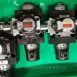 J661-709MOOG射流管伺服阀维修清洗