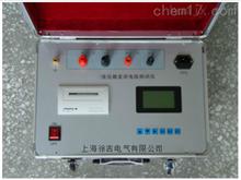 ZGY-0510型变压器直阻速测仪上海徐吉制造