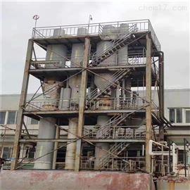 7.6处理mvr蒸发器每小时产量7.6吨