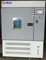 光老化台/光预衰减试验箱/光衰实验箱