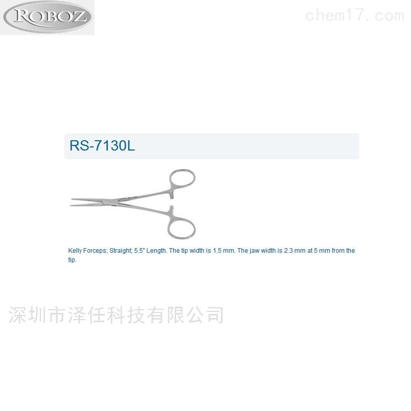 Roboz止血钳RS-7130L