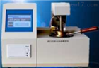 大量批发DS-FI-BS12智能闭口闪点测定仪
