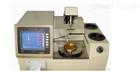 优质供应BS-2008型闭口闪点测试仪厂家