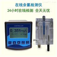 HT-219A 医疗污水余氯在线监测