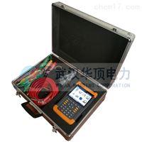 HDFL-6保护回路矢量分析仪(六钳)工矿企业用