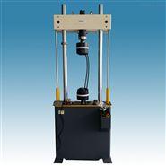 電液伺服疲勞試驗機