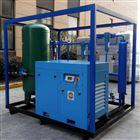 四级承装空气干燥发生器