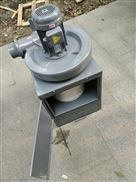 大风量型浮尘焊烟收集专用鼓风机
