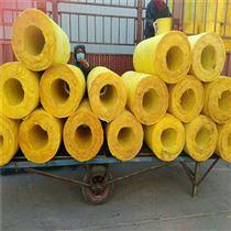 国标现货供应32*70超细玻璃棉管壳