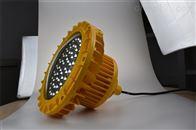 株洲24V电压LED防爆灯