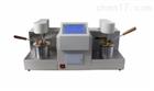 厂家直销KBS7903型全自动闭口闪点测试仪