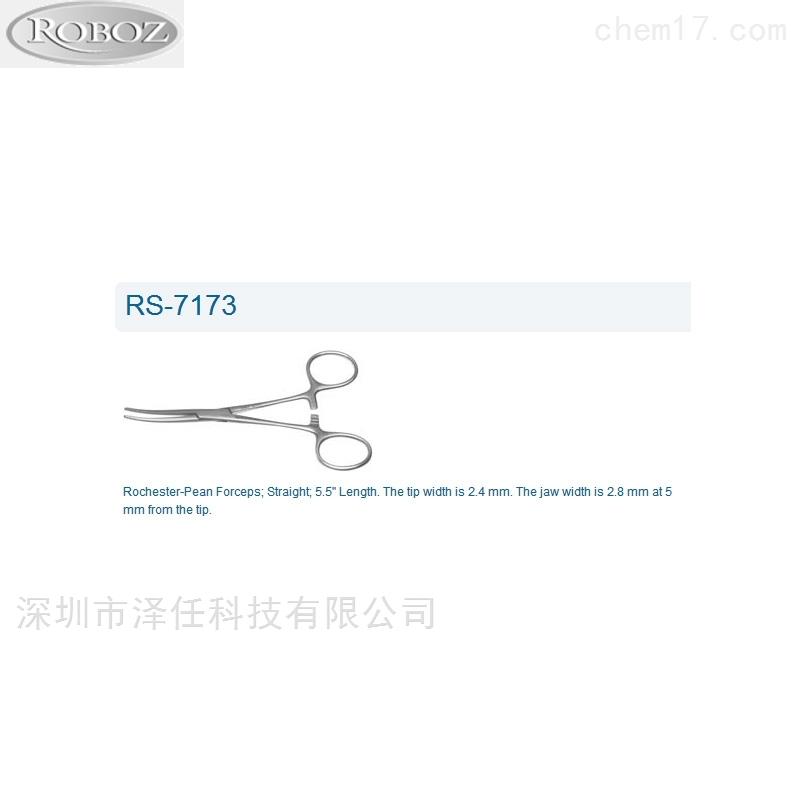 Roboz止血钳RS-7173
