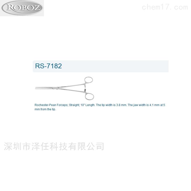 Roboz止血钳RS-7182