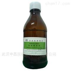 GBW(E)130256运动黏度 37℃标准黏度液-检定用标准物质