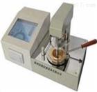大量供应BBS-800型自动闭口闪点测定仪