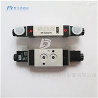 AIRTEC二位五通电磁阀M-05-510-HN