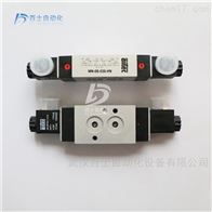 AIRTEC二位三通电磁阀MN-06-311-HN