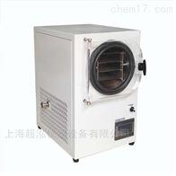 YW-HFD-1小型原位冻干机