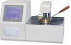 优质供应DP-BS100全自动闭口闪点测定仪