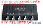 PICOSCOPE 2407B  PC USB示波器, 数字触发