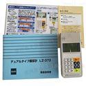 LZ-373日本KETT便携式膜厚仪LZ-373