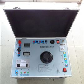 全自动互感器特性综合测试仪器