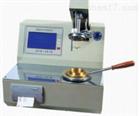 优质供应RF-261A全自动闭口闪点测试仪