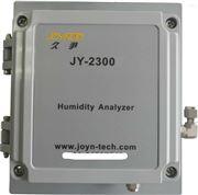 JY-2300烟气水分变送器