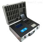 XZ-0125水厂25参数水质检测仪价格
