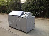 YWX-750鹽霧試驗箱