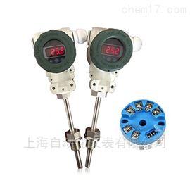 SBWR-4160SBWR-4160温度转换模块