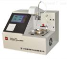 大量供应DP-DRT-1107A全自动闭口闪点测定仪