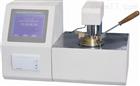 低价供应WDBS-303闭口闪点自动测定仪