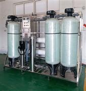 青島水處理,青島純水設備