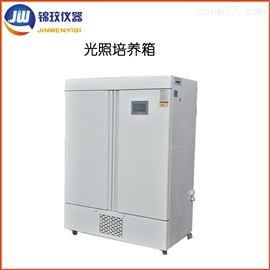锦玟PGX-800A无氟环保智能光照培养箱