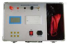 SL8095接地线成组直流电阻测试仪