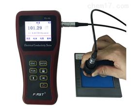 FD-102FD-102铜材金属合金涡流电导仪特惠