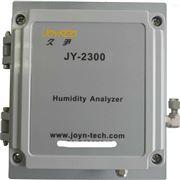 JY-2300干湿氧法烟气湿度分析仪 水分仪在线式