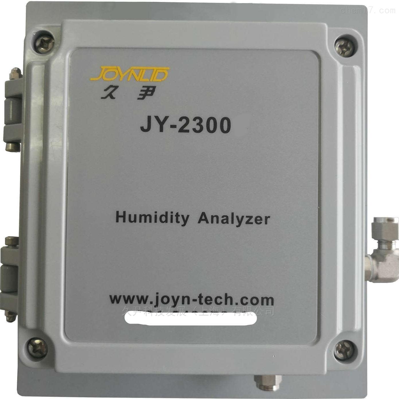 湿度变送器(CEMS)
