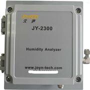 JY-2300湿度变送器(CEMS)