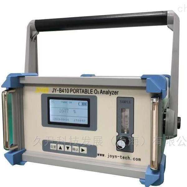 便携式进口微量氧分析仪