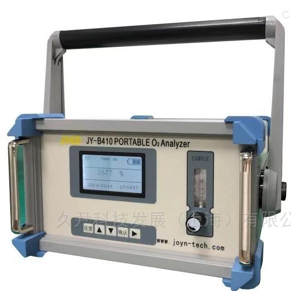 上海久尹 便携微量氧分析仪